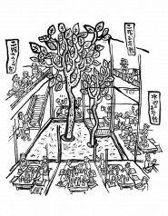 水辺のお座敷席(掘りごたつタイプ)