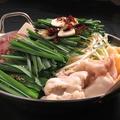 料理メニュー写真博多もつ鍋醤油味