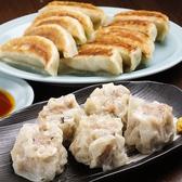 辰巳家のおすすめ料理3