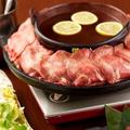料理メニュー写真仙台名物 牛タンしゃぶしゃぶ