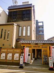 西新初喜 本店の写真