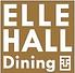 ELLE HALL Dining エルホールダイニングのロゴ