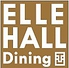 ELLE HALL Dining Sakae エルホールダイニングのロゴ