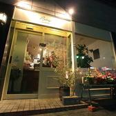 Beige ベージュ 浜松駅のグルメ