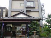 川貞 東店 (大垣)
