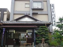 川貞 東店 店舗画像