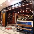 カレッタ汐留地下2F★アクセス良好◎魚介料理と厳選したワインを楽しめる新感覚のフィッシュバルです。