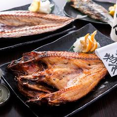 魚鶏屋 新横浜駅前店のおすすめ料理1
