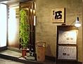 門前仲町の少し外れにある、隠れ家的な和の店、【石】。【石】オリジナル料理釜焼は一度食べる価値ありです!