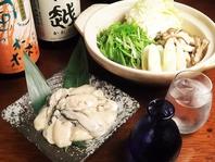 [ゆったり2.5H飲み放題]新年会鍋コース