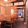 串揚げとおでん 咲串おかげ屋 栄店のおすすめポイント1