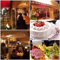 アトランティックカフェ &バー 名古屋の写真