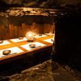 8名様までご利用可能な掘りごたつ個室。すすきのでの各種宴会におすすめの個室席です。