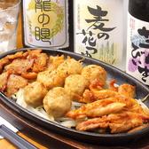 赤から 藤沢店のおすすめ料理3