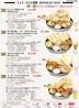 インド料理レストラン ディンプルのおすすめポイント2