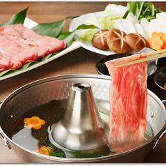 新 ARATA 八重洲京橋店のおすすめ料理1