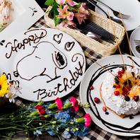 ホールケーキプレゼント!お誕生日や記念日に最適!