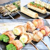 串焼と釜飯 こさとのおすすめ料理2