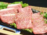 榮華亭 ええかてい 石橋店のおすすめ料理2
