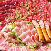 牛魔王 長町南店のおすすめ料理3