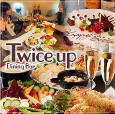 Twice up トゥワイスアップ 溝の口のコース写真