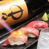 焼肉食べ放題 ぷくぷく 高槻店のおすすめ料理2