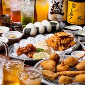 串膳のおすすめ料理2
