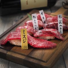 大衆肉酒場 天草や 海浜幕張店のおすすめ料理1