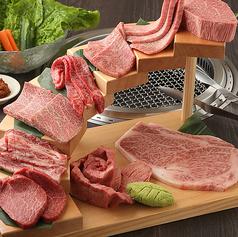 焼肉 牛辿の写真