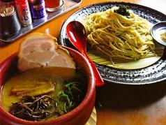 麺好房 れんのおすすめ料理1