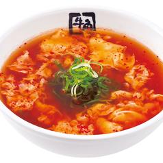 料理メニュー写真ワカメスープ/旨辛ワカメスープ/たまごスープ/旨辛たまごスープ