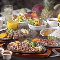 巴里食堂のアラカルトがオーダービュッフェで楽しめる!!
