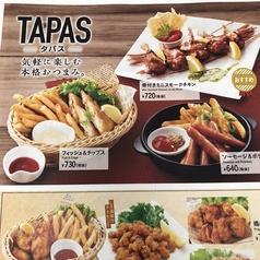 ビッグエコー BIG ECHO 浦和店のおすすめ料理1