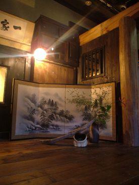 町屋台所 九郎の途上の雰囲気1