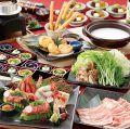 月の宴 三鷹北口駅前店のおすすめ料理1
