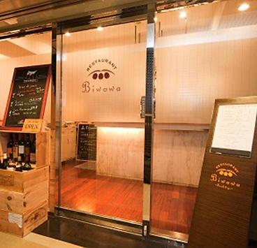 千疋屋レストラン Biwawa 京橋店の雰囲気1