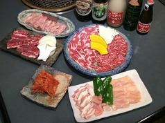 焼肉阿蘇のコース写真