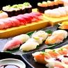 三代目 ふらり寿司のおすすめポイント1