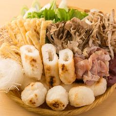 秋田郷土料理きりたんぽ 米代の写真