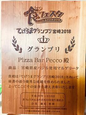 ペコ 宮崎 Peccoのおすすめ料理1