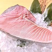 専用の生け簀で管理する、新鮮な旬の魚をご堪能下さい!