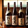 居酒屋 koyaji こやじ 下鴨店のおすすめポイント2