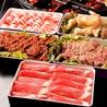 四川伝統火鍋 蜀漢 ショクカン 金山駅店のおすすめポイント2