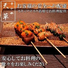 幻の地鶏焼き 串や 天草のおすすめ料理1