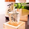 日本酒、焼酎等、お酒も充実!常時日本酒20種、焼酎20種以上ご用意しています。