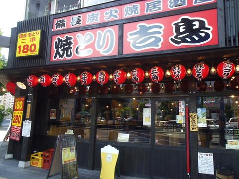 毎日朝5時まで気軽にたっぷり楽しめる、本格炭火焼の店。生ビールも294円から!