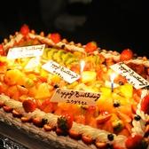 渋谷 ウーム WOMB LOUNGEのおすすめ料理2