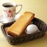さかい珈琲 広島千田町店のおすすめポイント1