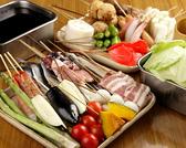 新世界 おやじの串や 本店のおすすめ料理2