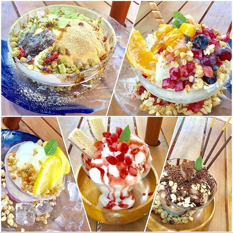 新メニュー★オリジナルの濃厚カキ氷5種類★フワトロで濃厚なテイストになってます。